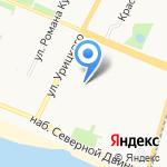 Ксения на карте Архангельска