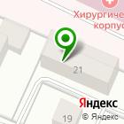 Местоположение компании NewStandardCompany