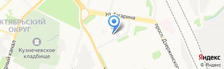 Хаус БТ на карте Архангельска