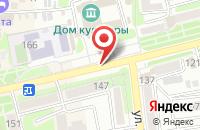 Схема проезда до компании Исток в Кропоткине