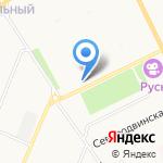 Участковый пункт полиции №1 на карте Архангельска