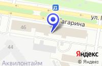 Схема проезда до компании ТК БУМ в Архангельске