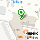Местоположение компании Дисма