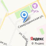 Берлога на карте Архангельска