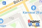 Схема проезда до компании Киоск по продаже цифровых носителей в Архангельске