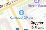 Схема проезда до компании FastMoney в Архангельске