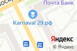 Схема проезда до компании РАГАС в Архангельске