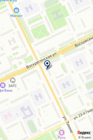 КБ Росэнергобанк на карте Архангельска