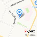 Авоська на карте Архангельска