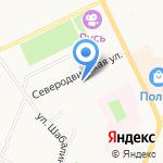 Мастерская по ремонту обуви на карте Архангельска