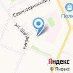 Северное эксплуатационное предприятие на карте Архангельска