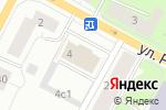Схема проезда до компании Домострой в Архангельске
