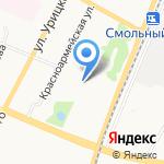 Домовый храм святого праведного Иоанна Кронштадтского на карте Архангельска