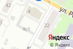 Схема проезда до компании Снабженец в Архангельске