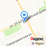 KONO Pizza на карте Архангельска