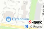 Схема проезда до компании Rat`s Lab в Архангельске