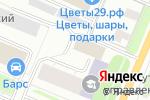 Схема проезда до компании Оранжевое настроение в Архангельске