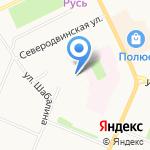 Городской дом ребенка на карте Архангельска