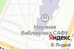 Схема проезда до компании Книжный киоск в Архангельске