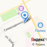Nexen на карте Архангельска