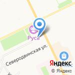 ЛДЦ МИБС-Архангельск на карте Архангельска