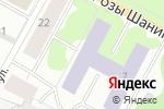 Схема проезда до компании Полиглот в Архангельске