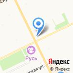 Дисма на карте Архангельска