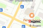 Схема проезда до компании Союзпечать в Архангельске