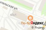 Схема проезда до компании Мама Арни в Архангельске