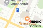 Схема проезда до компании Аурика в Архангельске