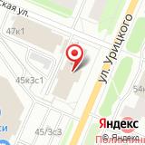 Управление государственного автодорожного надзора по Архангельской области и Ненецкому автономному округу