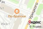 Схема проезда до компании Умелые руки в Архангельске