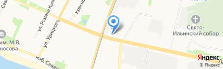 Почтовое отделение связи №2 на карте Архангельска