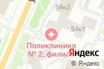 Схема проезда до компании Архангельская городская клиническая поликлиника №2 в Архангельске