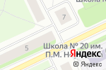 Схема проезда до компании Привокзальная детская библиотека №8 в Архангельске
