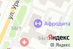 Схема проезда до компании Афродита в Архангельске