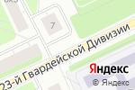 Схема проезда до компании Акварель в Архангельске