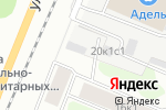 Схема проезда до компании Белый Медведь в Архангельске