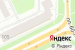 Схема проезда до компании Боброфф в Архангельске