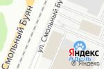 Схема проезда до компании Отдел ГИБДД по г. Архангельску в Архангельске