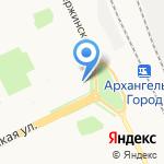 Крендель на карте Архангельска