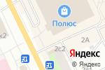 Схема проезда до компании ПОЛЮС в Архангельске