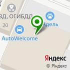 Местоположение компании Динамика