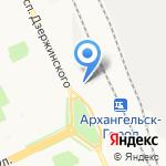 Лапочка на карте Архангельска