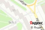 Схема проезда до компании FRESH-хостел в Архангельске
