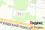 Схема проезда до компании Добрых Дел Мастер в Архангельске