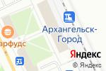 Схема проезда до компании Магазин сувениров и подарков в Архангельске
