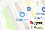 Схема проезда до компании PEGAS TOURISTIK в Архангельске