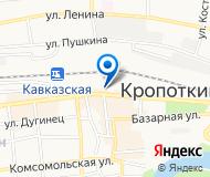 """Газета """"Удачный День"""""""