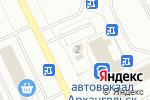 Схема проезда до компании Майя в Архангельске